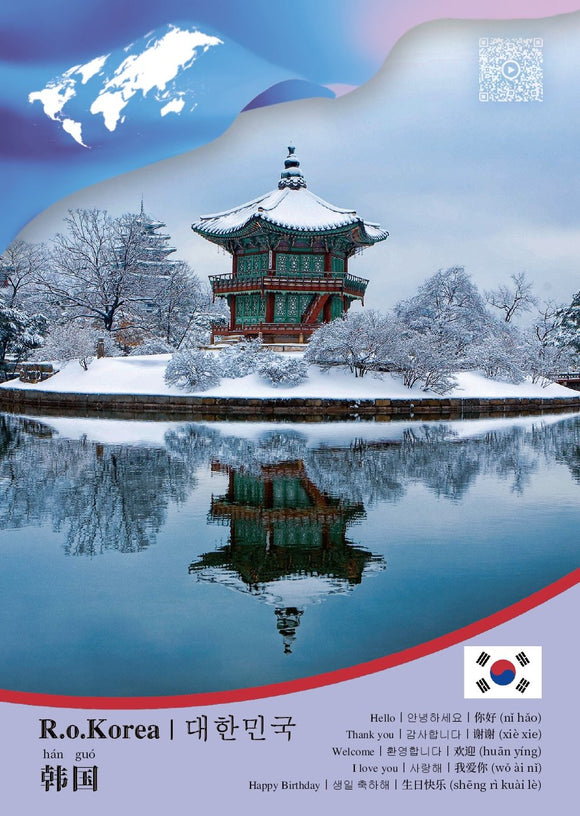 Asia | Republic of Korea CCUN Postcard x3pieces - top quality approved by www.postcardsmarket.com specialists