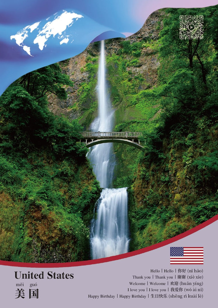 North America | United States of America CCUN Postcard x3pieces - top quality approved by www.postcardsmarket.com specialists