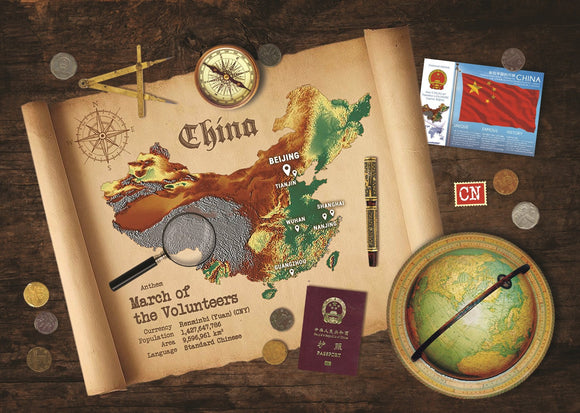 China Map Postcard World Explorer PWE - top quality approved by www.postcardsmarket.com specialists
