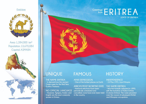AFRICA | ERITREA - FW (country No. 131) - top quality approved by www.postcardsmarket.com specialists