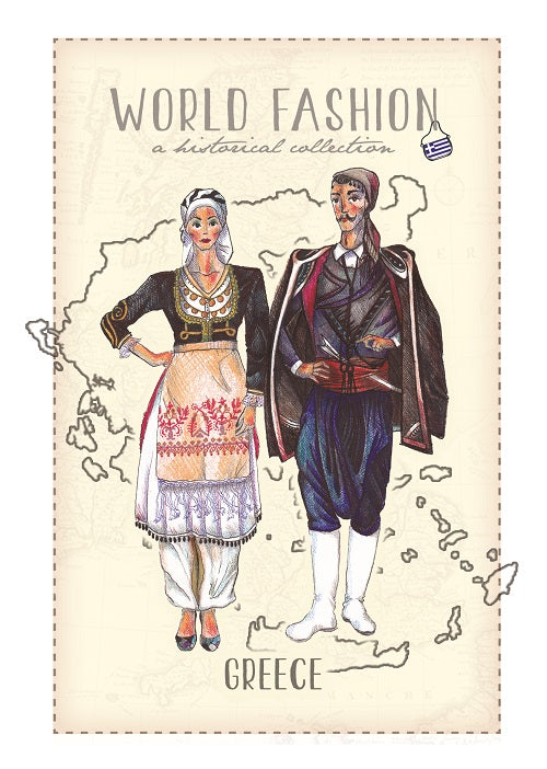 World Fashion Historical Collection - Greece (bundle x 5 pieces) - top quality approved by Postcards Market specialists