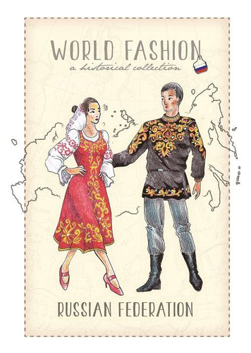 World Fashion Historical Collection - Russian Federation (bundle x 5 pieces) - top quality approved by Postcards Market specialists