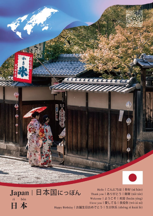 Asia | Japan CCUN Postcard x3pieces - top quality approved by www.postcardsmarket.com specialists