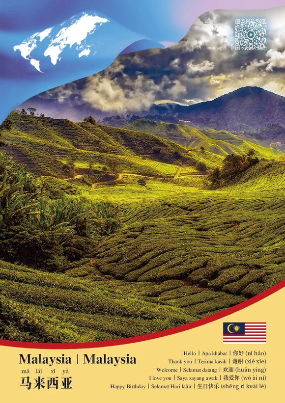 Asia | Malaysia CCUN Postcard x3pieces - top quality approved by www.postcardsmarket.com specialists