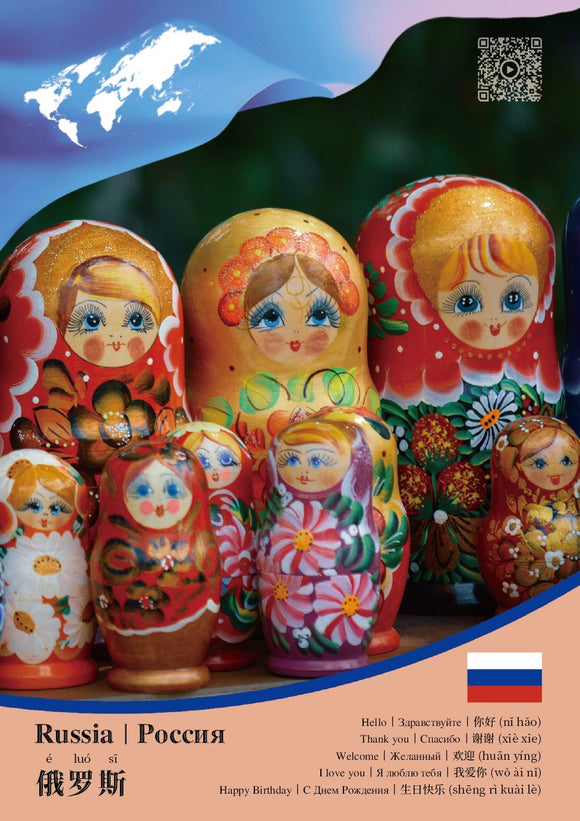 Europe | Asia | CCUN Postcard Russia x 3pieces - top quality approved by www.postcardsmarket.com specialists
