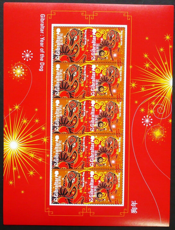@2018 Chinese Year of the Dog Sheetlet- Gibraltar stamps - www.postcardsmarket.com
