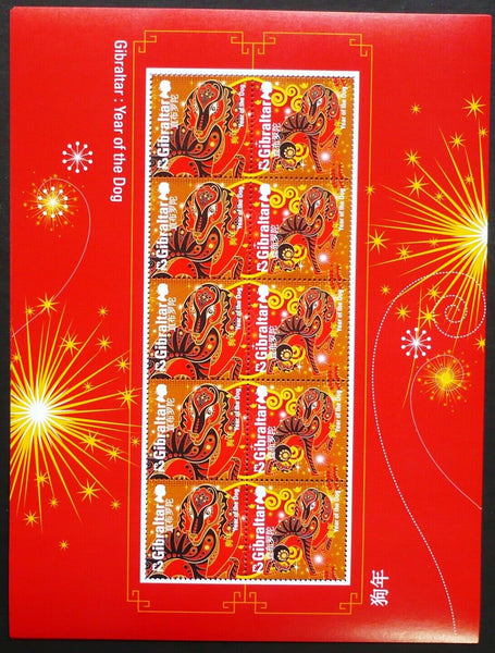 @2018 Chinese Year of the Dog Sheetlet- Gibraltar stamps