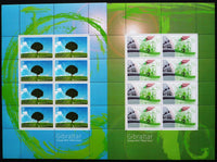 *Stamps | Gibraltar 2016 Europa Stamps - Think Green - Gibraltar stamps - top quality approved by www.postcardsmarket.com specialists