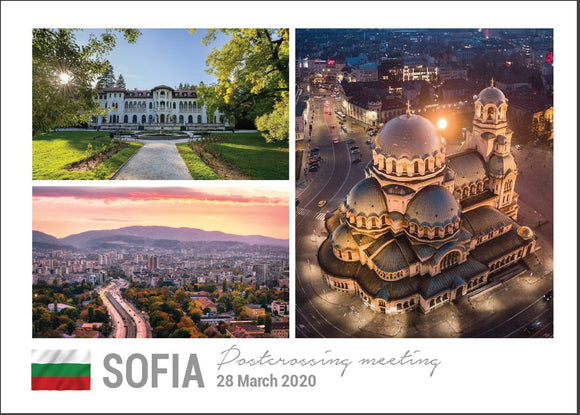 Photo Meeting: Sofia Bulgaria 28 March 2020 Meeting postcard x 10 pieces - top quality approved by www.postcardsmarket.com specialists
