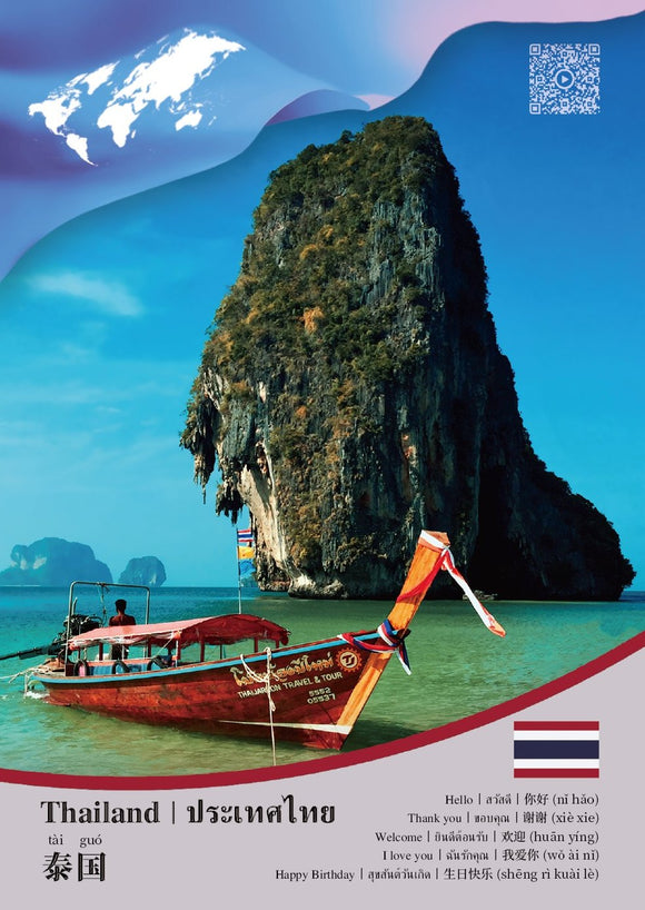 Asia | Thailand CCUN Postcard x3pieces - top quality approved by www.postcardsmarket.com specialists