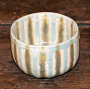 Good Earth Pottery Rice Bowl