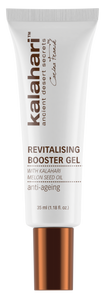 Kalahari Revitalising Booster Gel