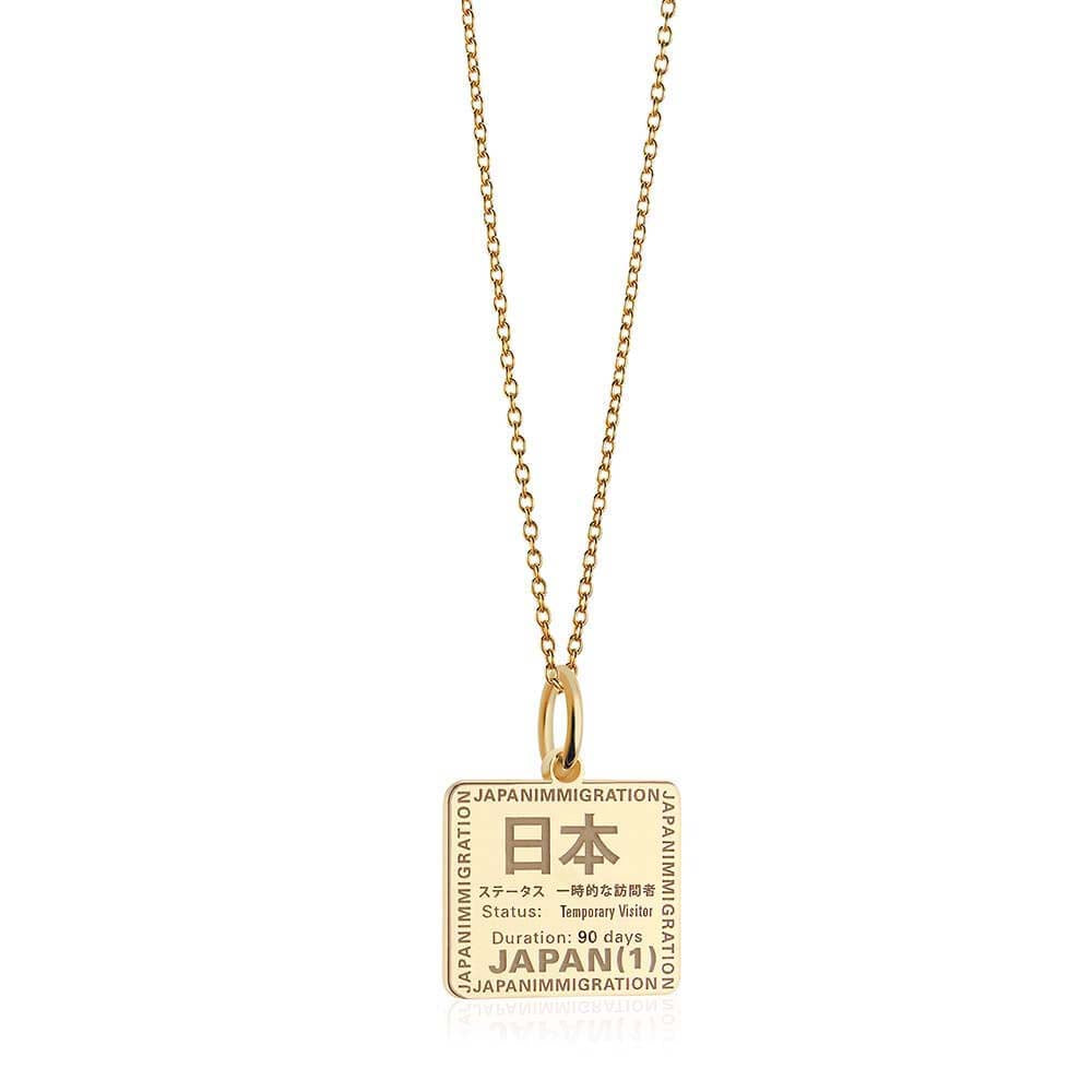 Solid Gold Japan Charm, Passport Stamp Charm - JET SET CANDY