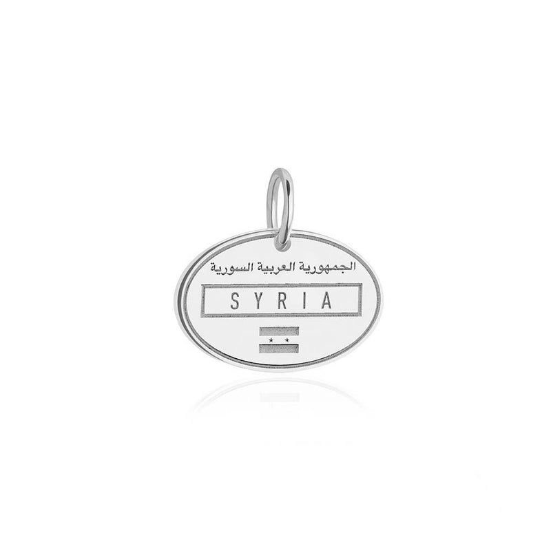 Sterling Silver Travel Charm, Syria Passport Stamp - JET SET CANDY