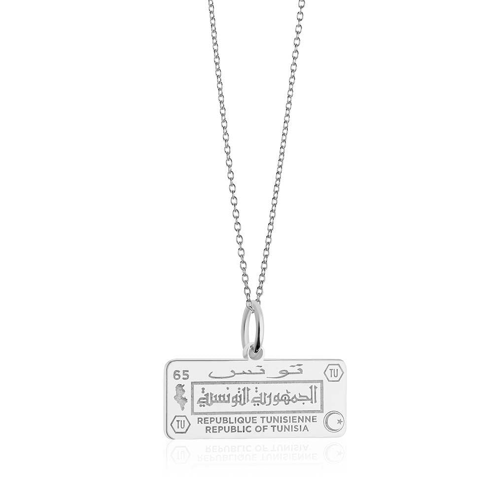 Sterling Silver Travel Charm, Tunisia Passport Stamp (SHIPS JULY) - JET SET CANDY