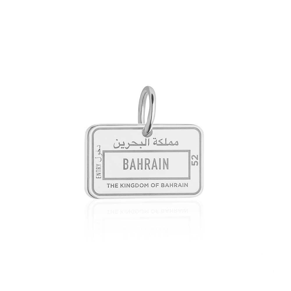 Silver Middle East Charm, Bahrain Passport Stamp - JET SET CANDY