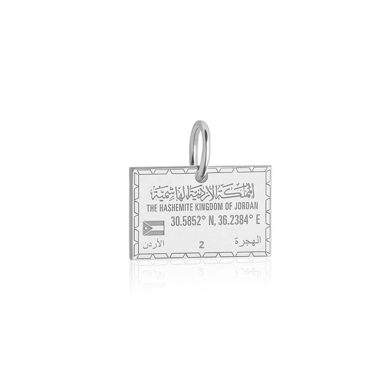 Sterling Silver Travel Charm, Jordan Passport Stamp - JET SET CANDY
