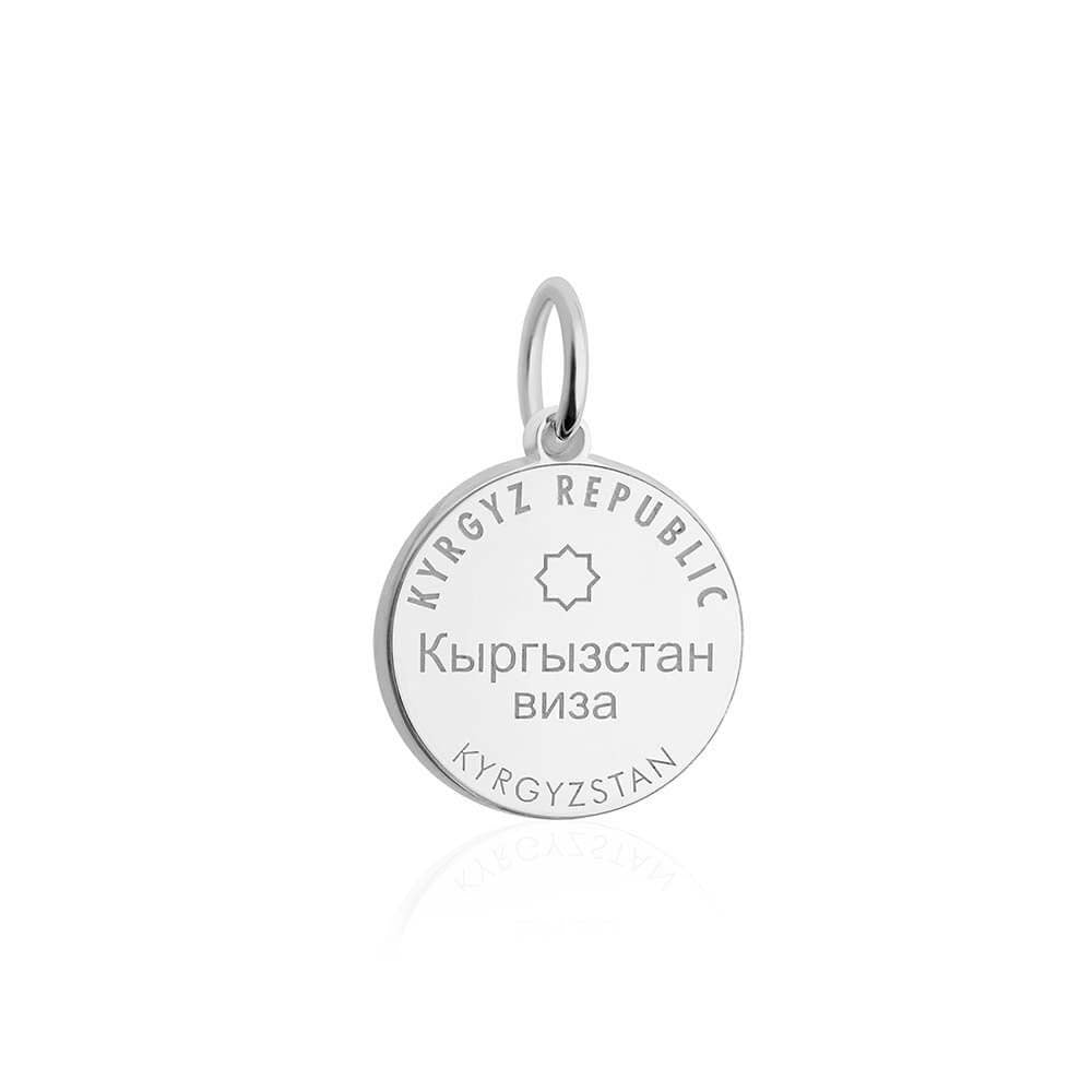 Sterling Silver Charm, Kyrgyzstan Passport Stamp - JET SET CANDY