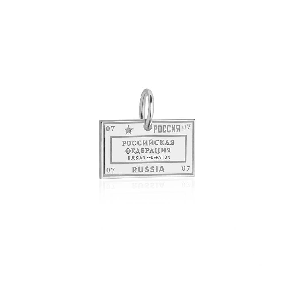Sterling Silver Russia Travel Charm, Passport Stamp - JET SET CANDY