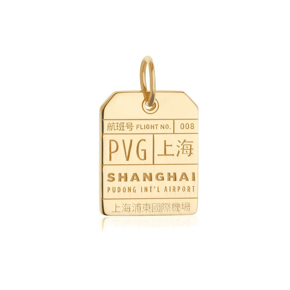 Gold China Charm, PVG Shanghai Luggage Tag - JET SET CANDY