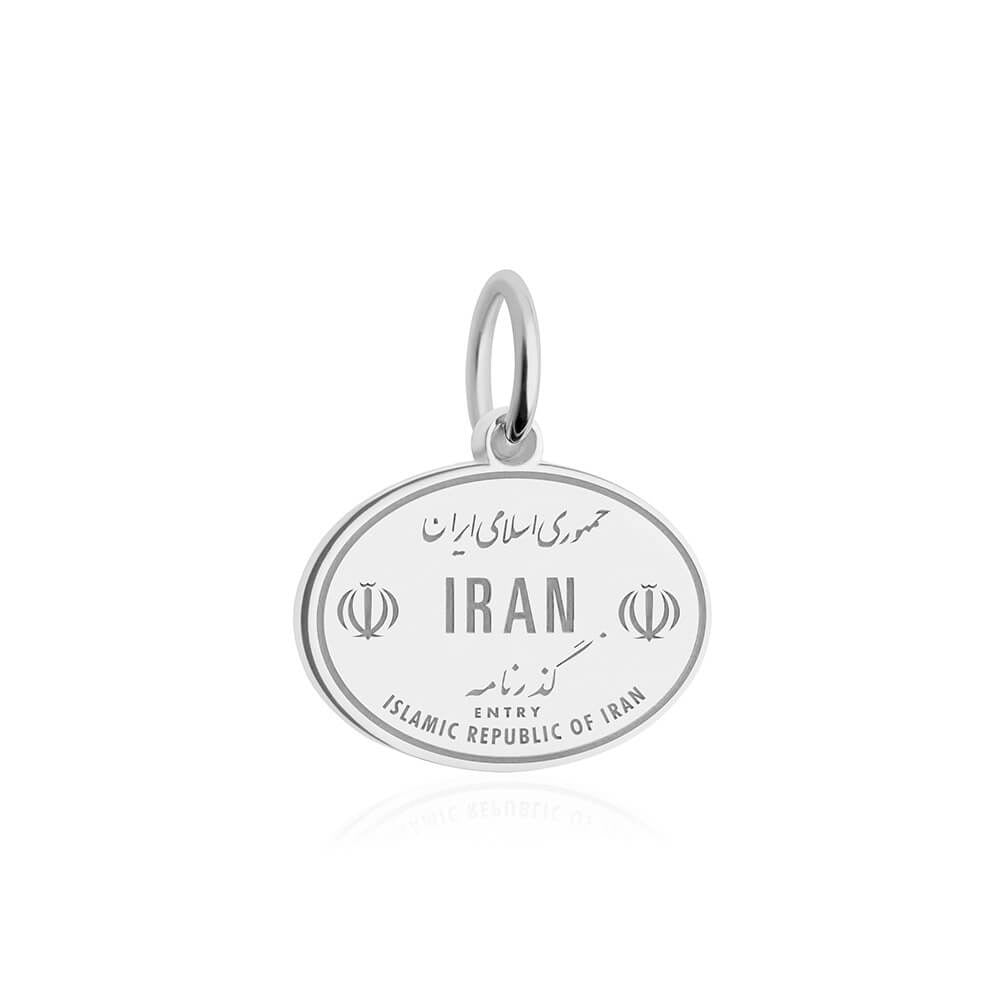 Sterling Silver Travel Charm, Iran Passport Stamp