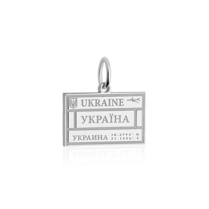 Sterling Silver Travel Charm, Ukraine Passport Stamp - JET SET CANDY