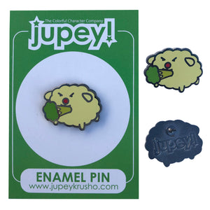 Bun-Bun Broccoli Enamel Pin