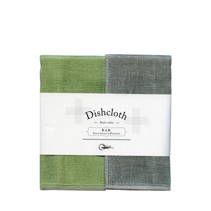 Nawrap Dishcloth - Pistachio #8