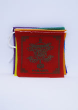 Load image into Gallery viewer, 8 Auspicious Symbols Prayer Flags