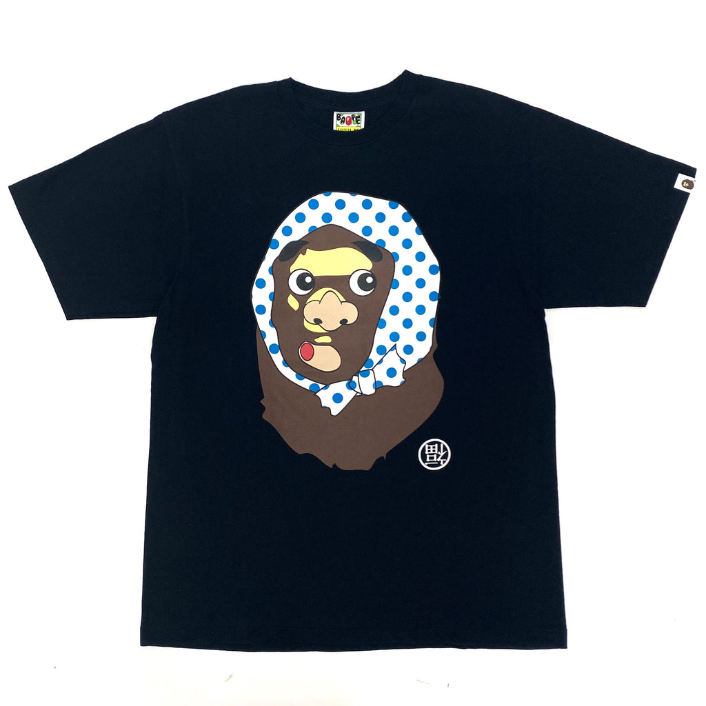 A Bathing Ape Black Tee Special Edition
