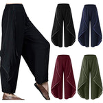 Ruffled Wide Leg Casual Carrot Yoga Pants