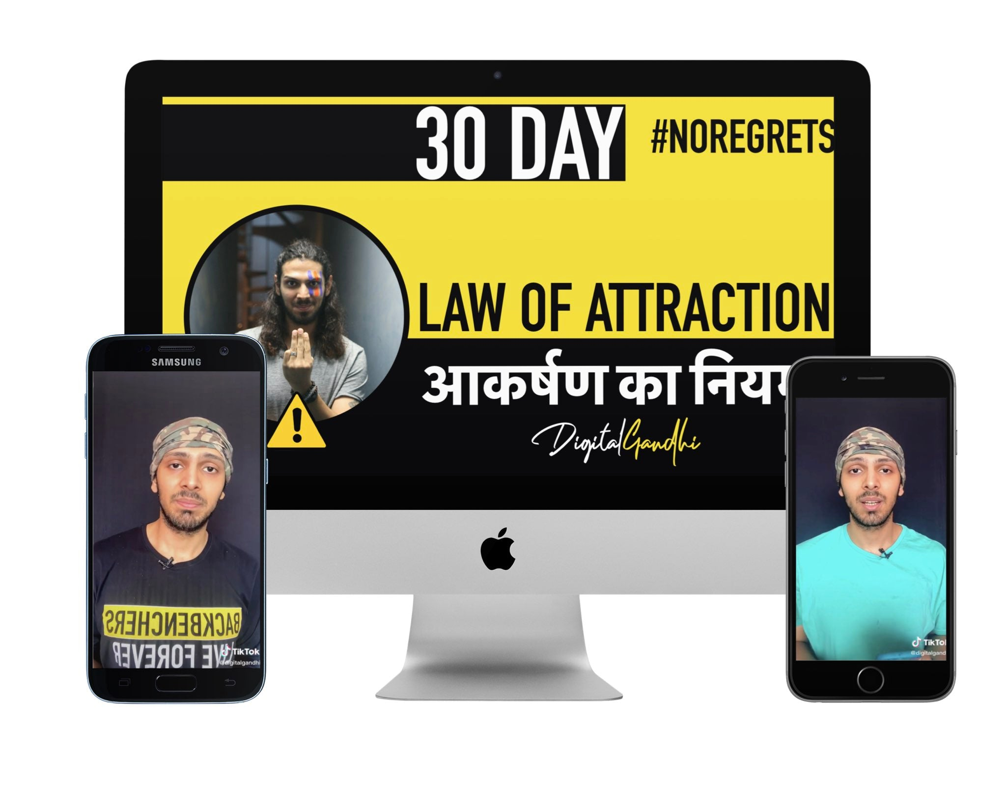 30 Day Law of Attraction / आकर्षण का नियम
