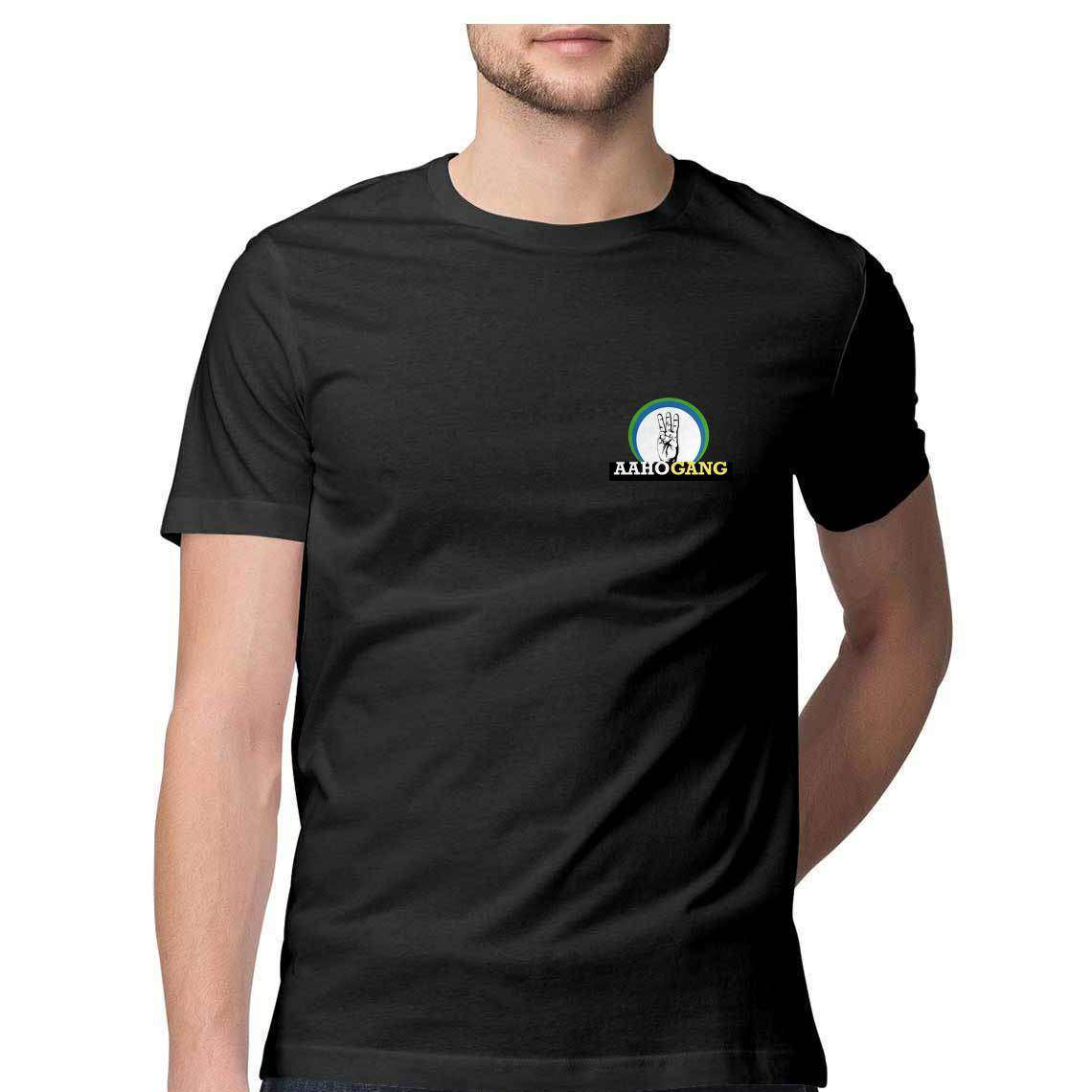 AahoGang T shirt / Digital Gandhi - Good Network by Digital Gandhi Digital Gandhi ,