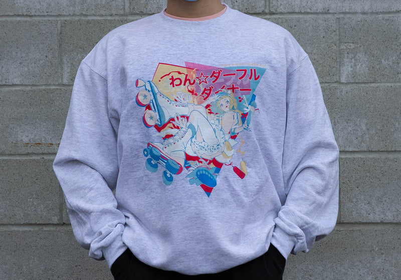 Wanderful Diner Crewneck (Grey)