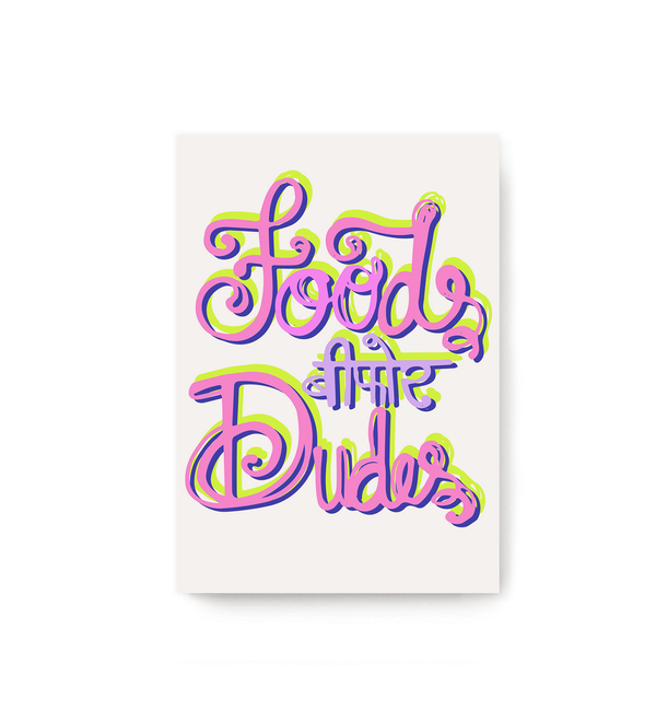Foods Before Dudes Mini Diary