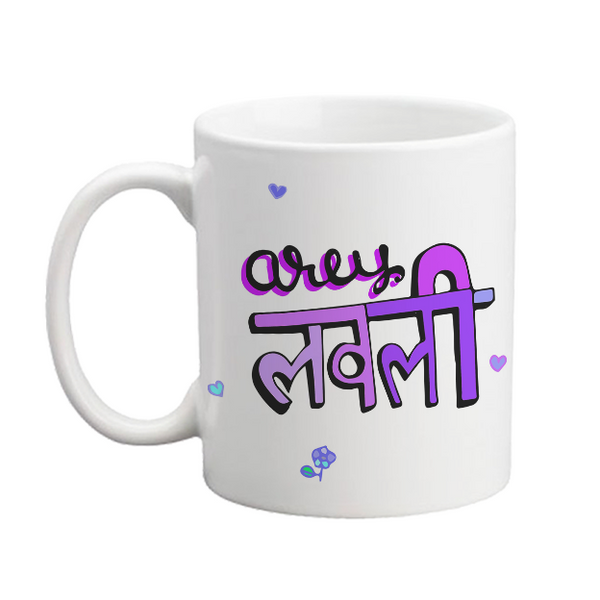 Arey Lovely Mug