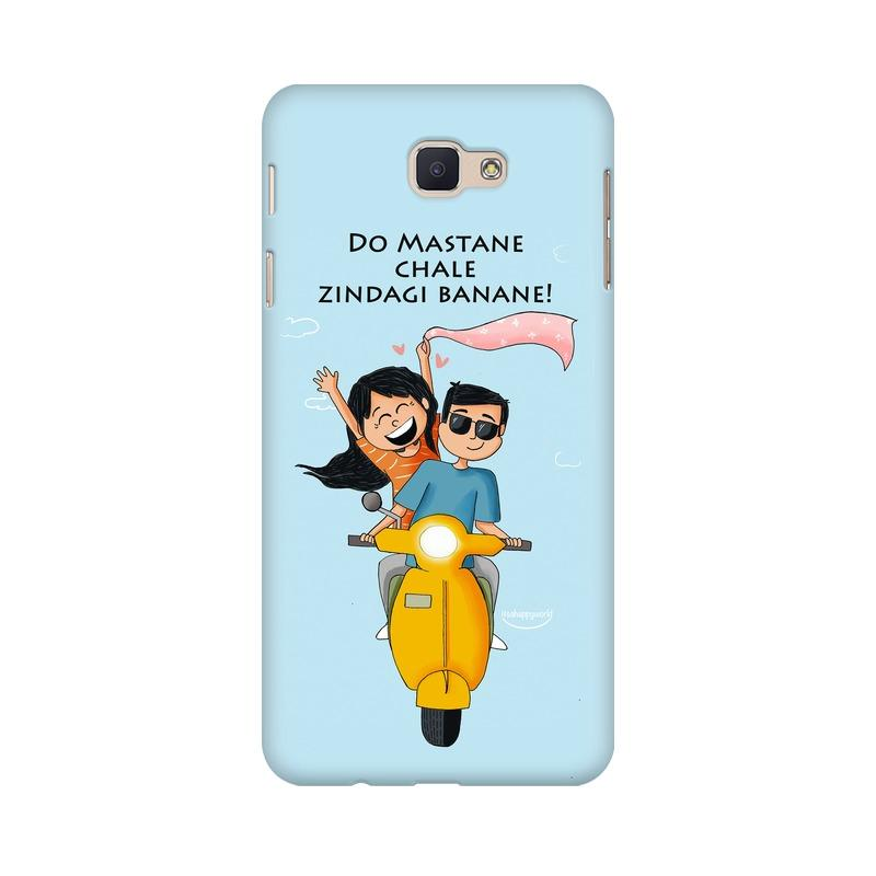 Do Mastane Phone Case