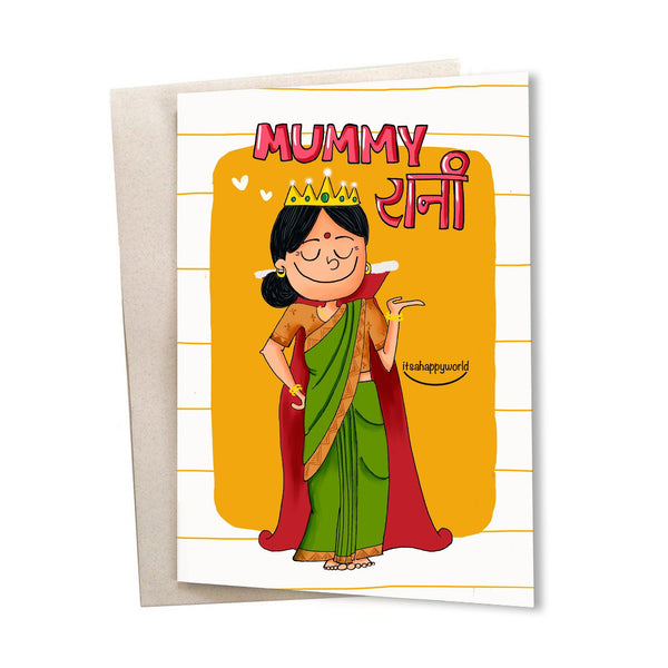 Mummy Rani Greeting Card - Mother's Day. The perfect present top bring smile on the face of Mummy Rani. Buy now this ever cute card by Itsahappyworld on Happy Wagon.