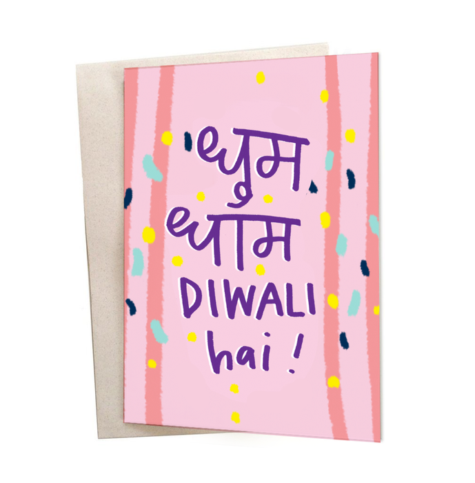 Dhoom Dhaam Diwali Greeting Card
