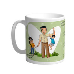 Papa Ka Matlab Mug - Father's Day