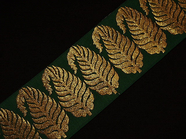Leaf Design - Metallic Woven Trim