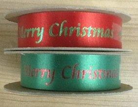 Merry Christmas Acetate Ribbon