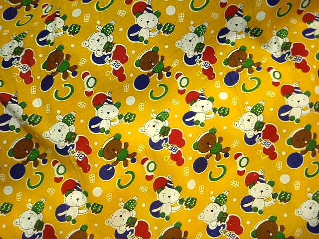 Nursery - Poly/Cotton Print