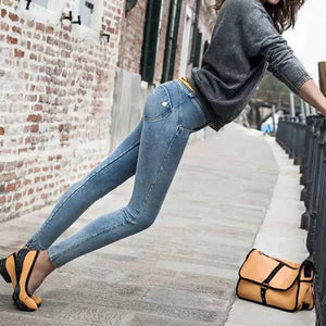 Hip-Up Elastic Jeans