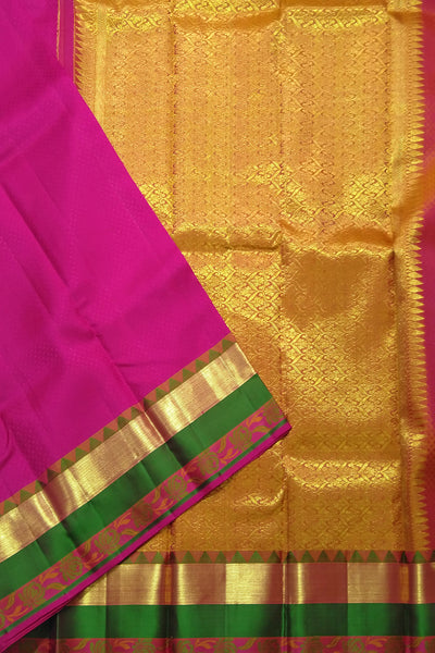 Kanchipuram Silk Saree - Deep Pink & Dark Orange - Self Design