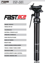 Load image into Gallery viewer, FASTACE SUSPESNION SEAT POST MOUNTAIN BIKE DROPPER SEAT POST - Bike-Moto