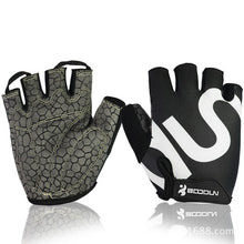 Load image into Gallery viewer, BOODUN Half Finger Cycling Gloves Breathable MTB Bike Anti Slip