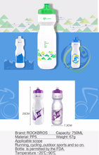 Load image into Gallery viewer, ROCKBROS 750 ML Cycling Bike Water Bottle Bicycle