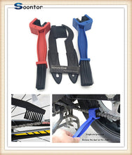 Load image into Gallery viewer, Motorcycle bike Chain Gear Dirt Remover Scrubber Cleaner Brush Tools