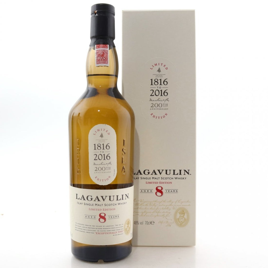 Lagavulin 8 Years Old 48% Vol. 0,7 l - INSELLIEBE Store - Insel Usedom